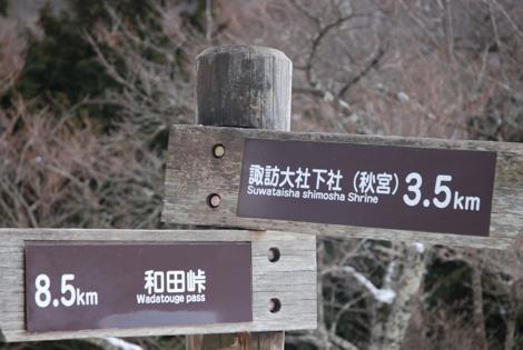 0saka3.jpg