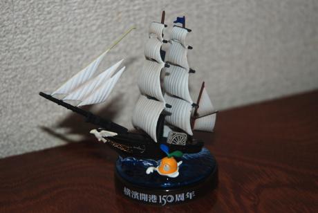 0yokohama53.jpg