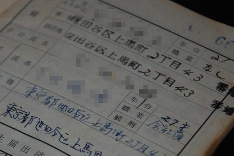 111510D.JPG