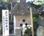 image/2009-10-22T16:31:151