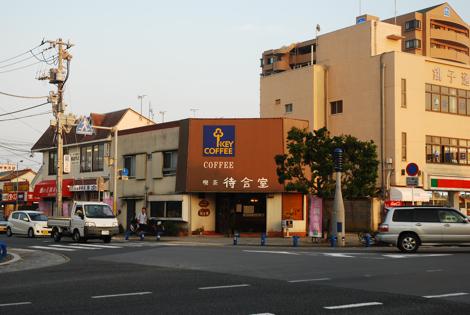 cyoshi4.jpg