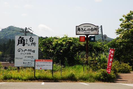 damokeiji6.jpg