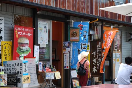 fujinomiya4.jpg