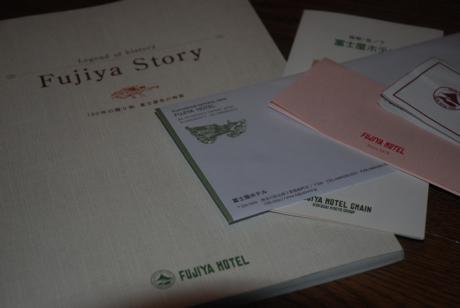 fujiyabook.jpg