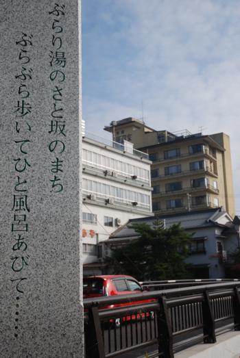 iizaka10.jpg