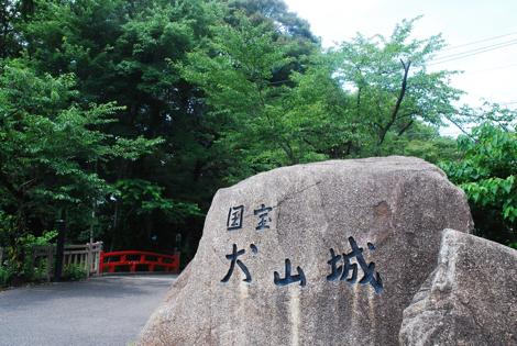 inuyama6.jpg
