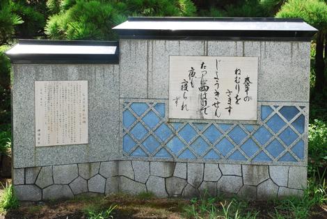 jyoki1.jpg