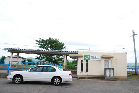 kashiwa12.jpg