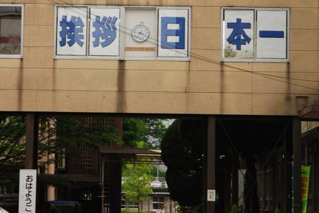 kimyo1.jpg