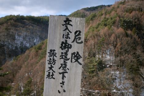 kiotoshi.jpg
