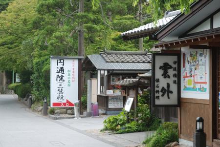 matsushimaagain2.jpg