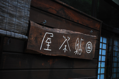 naga6.jpg