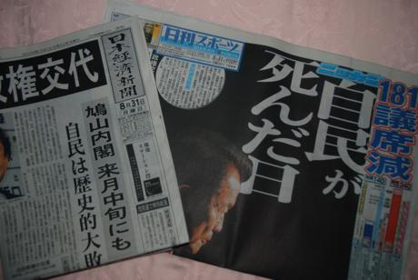 shinbun2.jpg