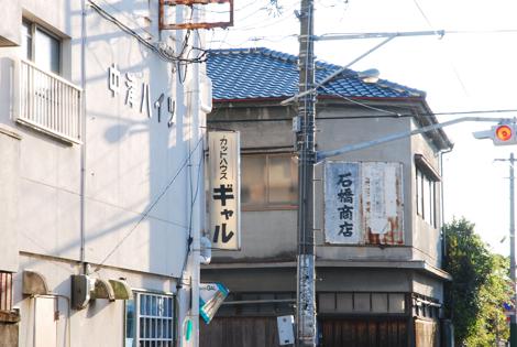 tsuna11.jpg