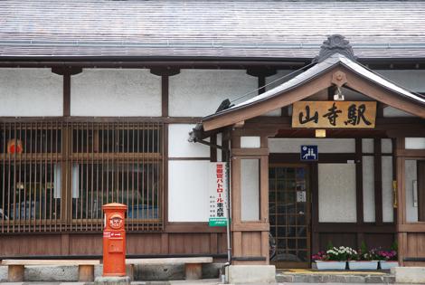 yamadera46.jpg